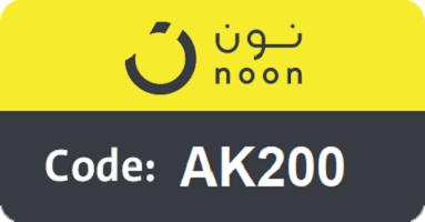 كوبون خصم نون مصر